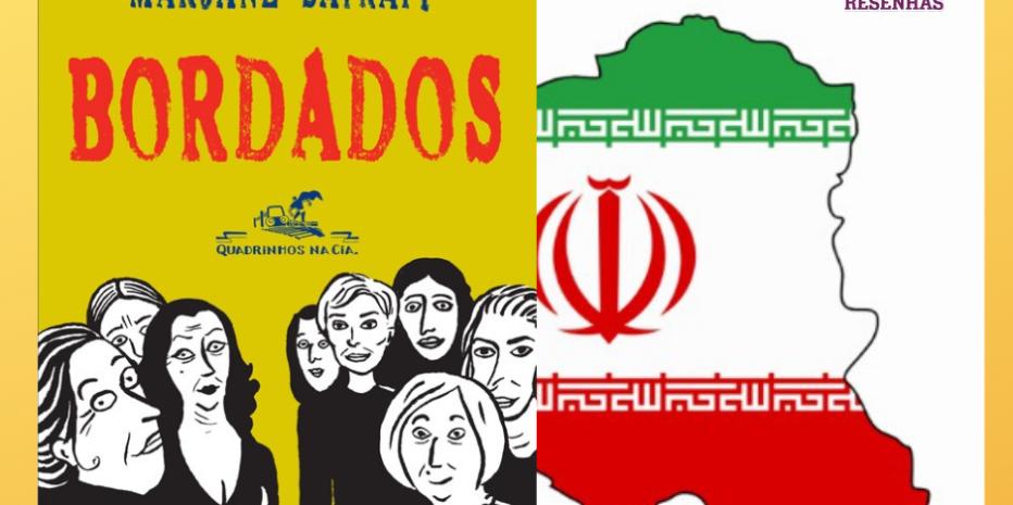 """Bordados: A narrativa """"intimista"""", feminista e necessária de Marjane Satrapi."""